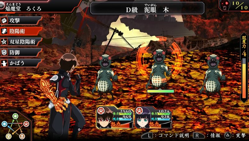Twin-Star-Exorcists_2016_09-04-16_002