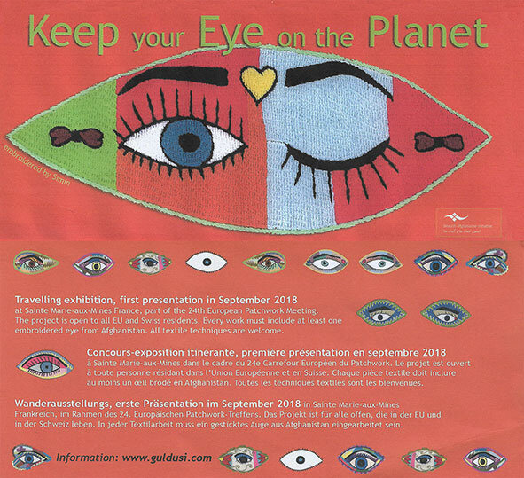 """CONCOURS CARRÉS AFGHANS """"Keep your Eye on the Planet 2018"""""""