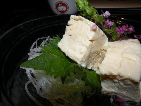Japon_2010_2_1267