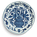 A blue and white 'flower basket' dish, wanli mark and period (1573-1619)