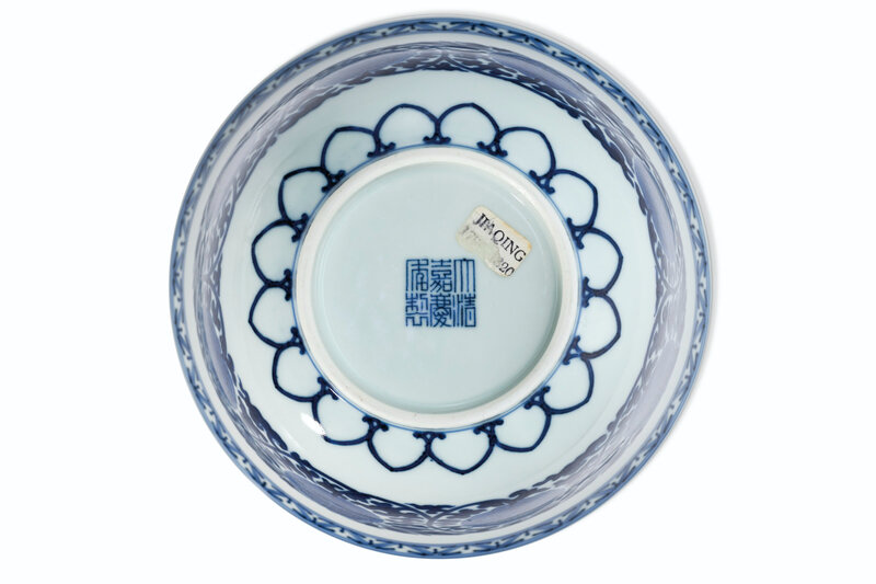 2021_NYR_19401_0725_002(a_pair_of_blue_and_white_peony_bowls_jiaqing_six-character_seal_marks115925)