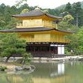 Voyage japon: dernier jour à kyoto