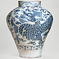 A blue and white 'dragon' jar, joseon dynasty, early 19th century