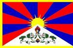 300px_Flag_of_Tibet