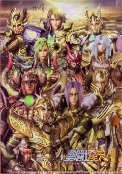 Affiche Saint Seiya Legend of Sanctuary
