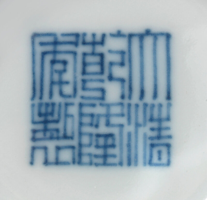2019_CKS_17114_0159_001(an_incised_yellow-glazed_bowl_qianlong_six-character_seal_mark_in_unde)
