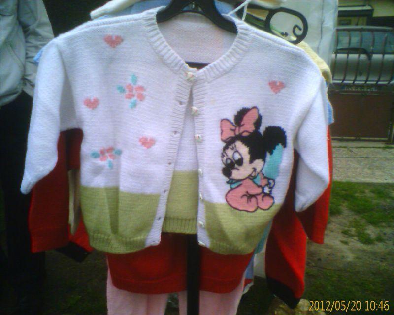 Gilet machine Minnie Baby
