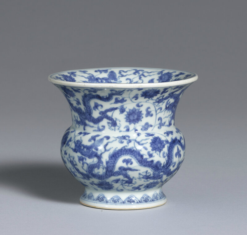 A blue and white 'Dragon' zhadou, Mark and period of Zhengde