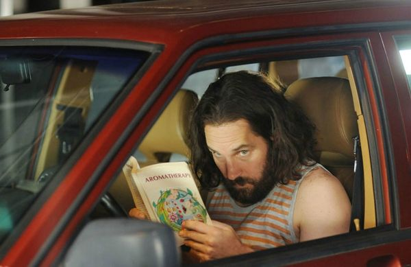 our idiot brother hr