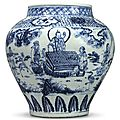 A large blue and white 'Windswept' jar, Ming dynasty, mid-15th century
