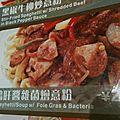 Un plat chinois sûrement très sain...