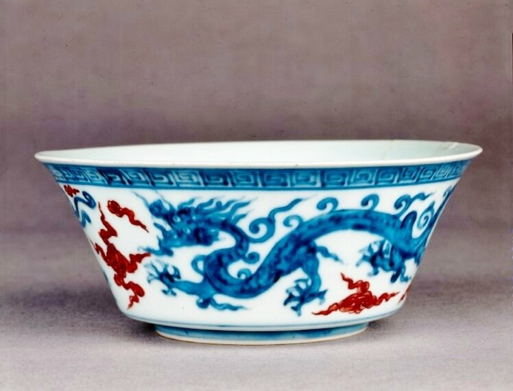 Bowl with dragon, Ming dynasty, Zhengde mark and period, AD 1506–21