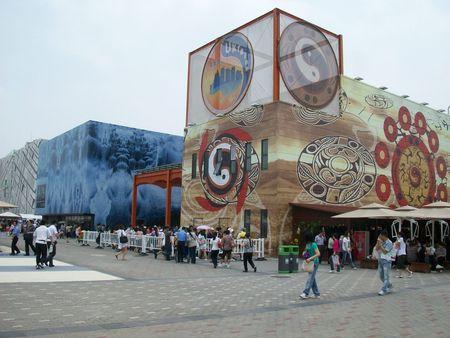 photo des pavillons de l'Islande et de l'Ukraine - Shanghai 2010