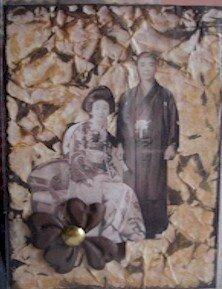 197 - Japanese Lover