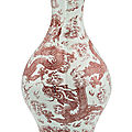 A copper-red 'dragon' trilobed vase, qing dynasty, qianlong period (1736-1795)