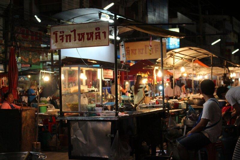 thai 2 004