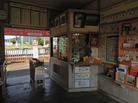 Japan Eki-nox 2012 078