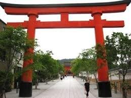 """Résultat de recherche d'images pour """"yabu torii"""""""