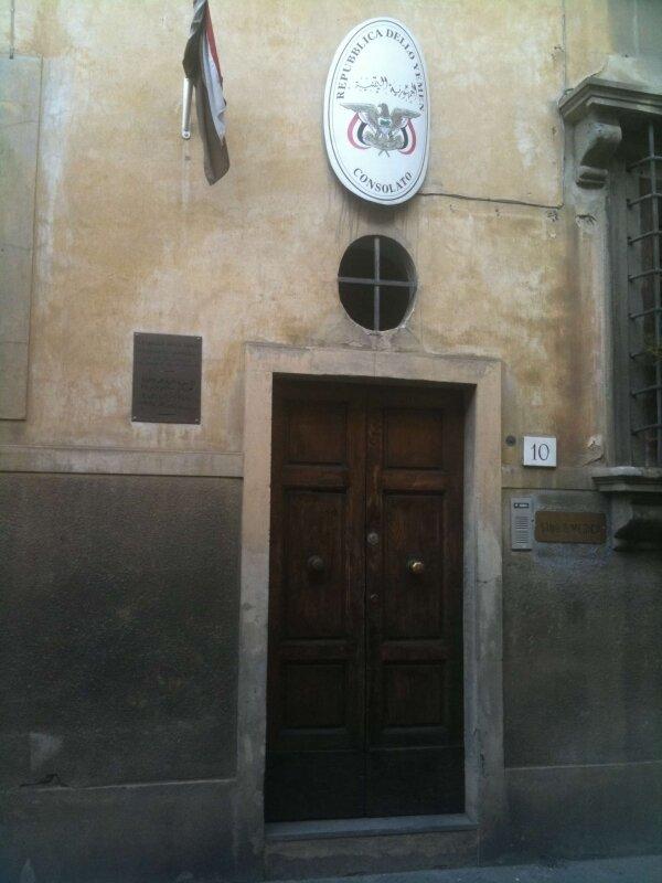 2010:08:10 - Firenze - 22
