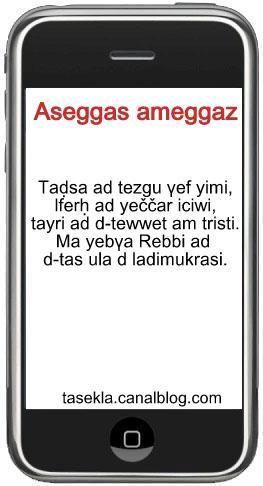 Aseggas_ameggaz_2963___tabrat_tawezlant__sms__02