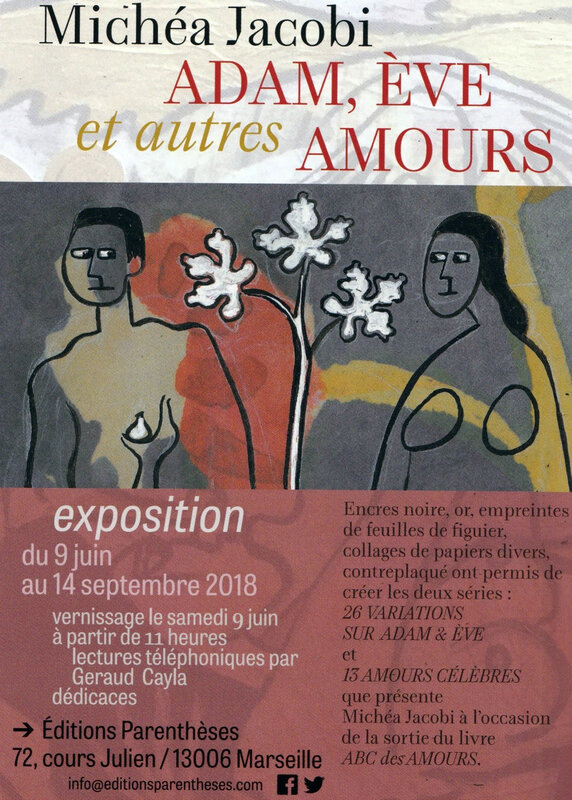 ABCdes Amours tract