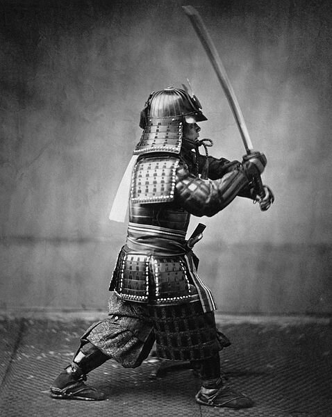 478px_Samurai_with_sword