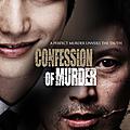 Confession of murder (candidat pour le prix daesan)