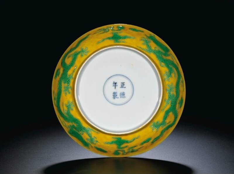 An incised yellow-ground green-enamelled 'Dragon' dish, mark and period of Zhengde (1506-1521)