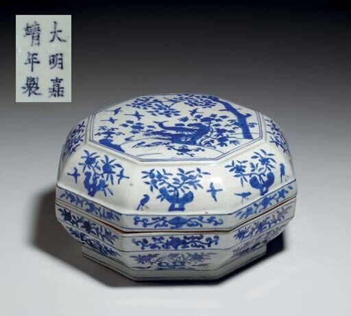 A_blue_and_white_octagonal_box_and_cover__Jiajing_six_character_mark_in_underglaze_blue_and_of_the_period__1522_1566_