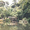 Kenrokuen - suite