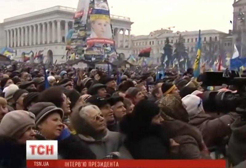 19 Maidan