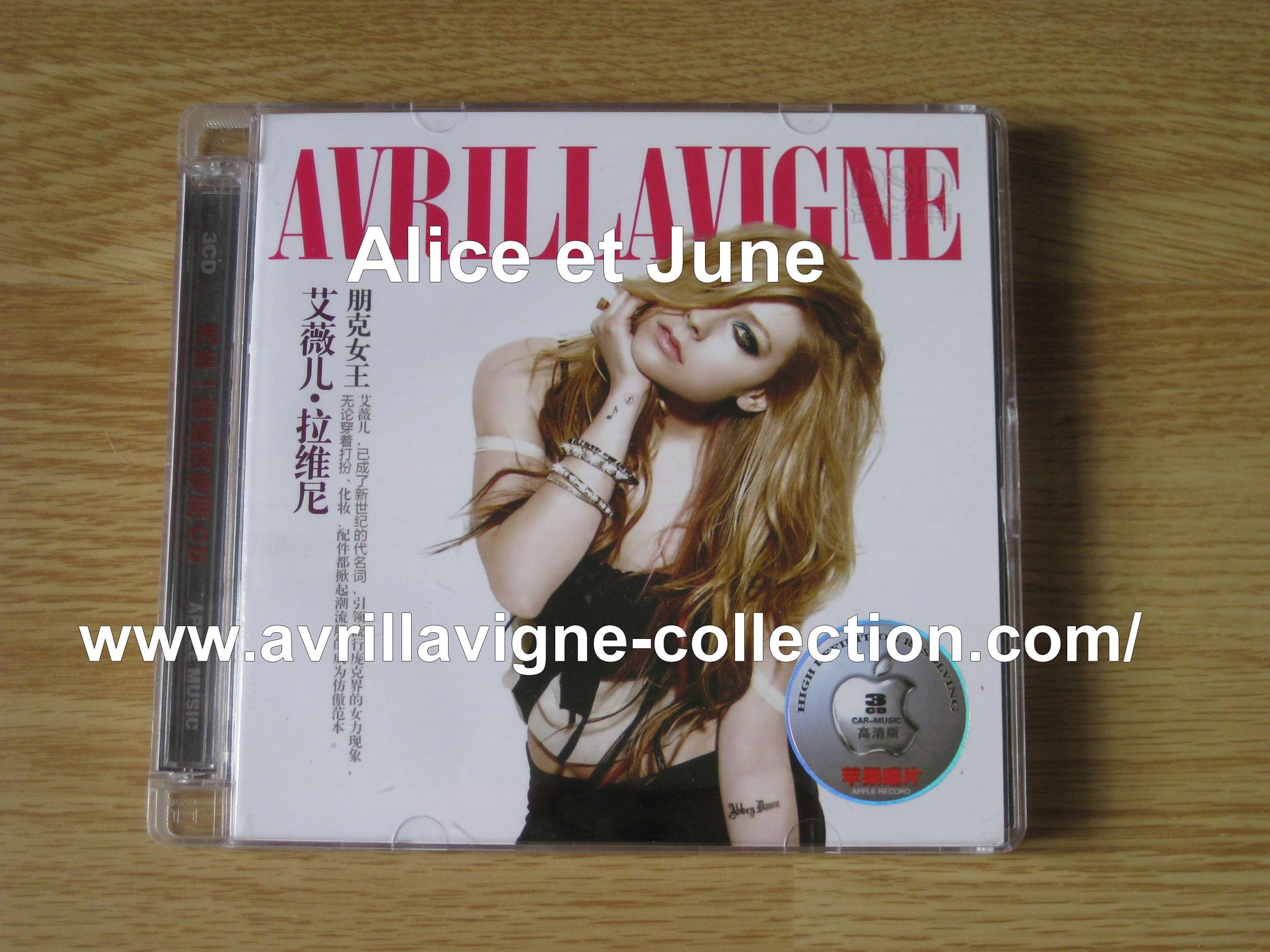 CD compilation Inked cover 2-Asie (2010)