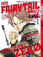 Monthly Fairy TAil