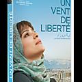 Sortie dvd : un vent de liberté : un beau portrait de femme iranienne