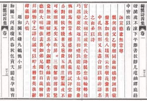 Marks chinese pottery China Marks