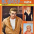 1969-03-movie_magazine-japon