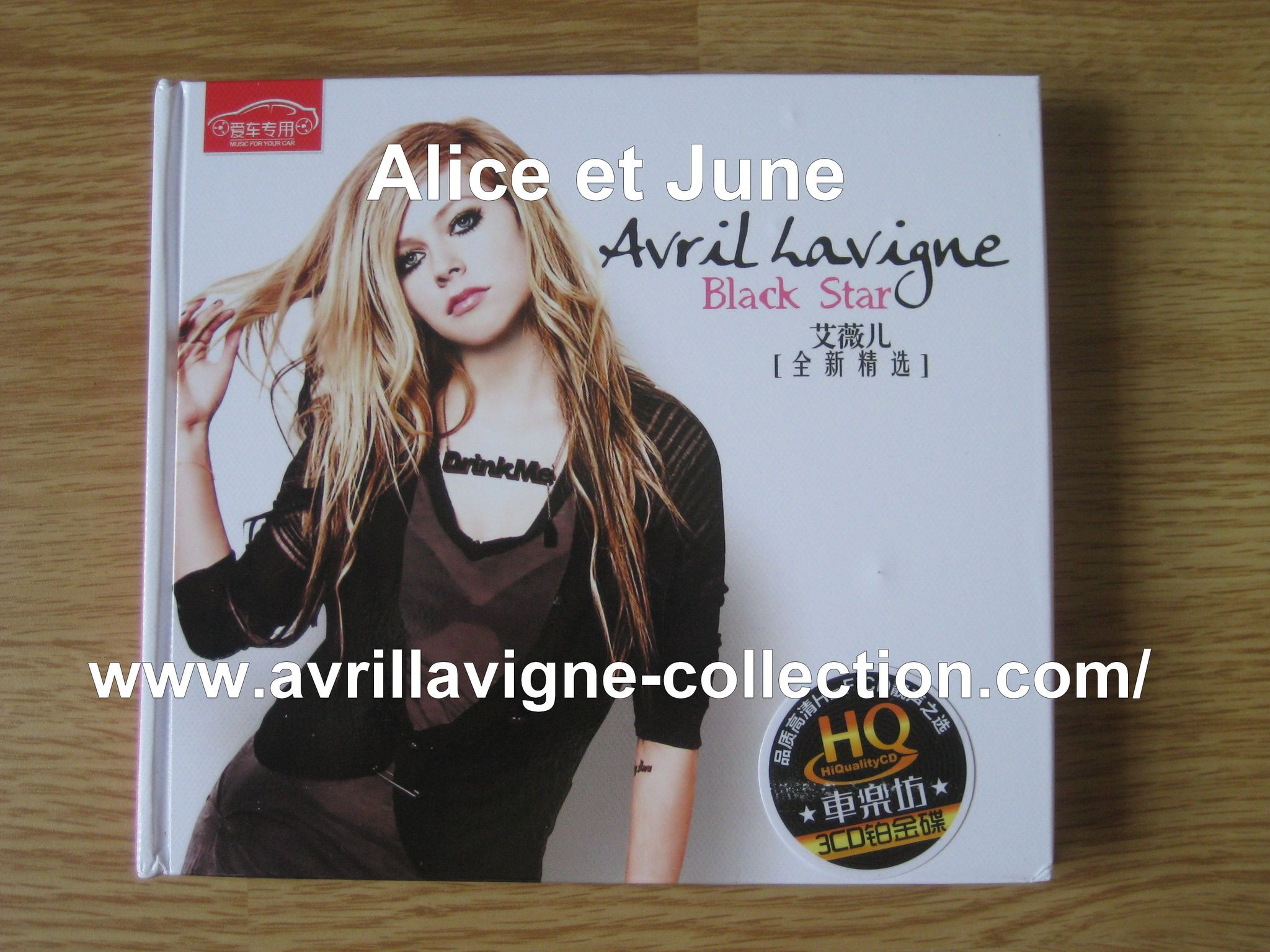 CD compilation Black Star 2-Asie (2011)