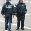 police......