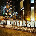 Joyeuse année !