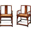 A pair of huanghuali southern official armchairs, nanguanmaoyi, qing dynasty, 18th-19th century