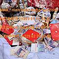Les secrets du portefeuille magique:+229 91 11 33 22