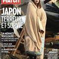 Japon : l'icône de tadashi okubo - 1