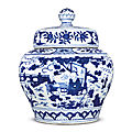 A fine magnificent and important blue and white 'boys' jar and cover, jiajing six-character mark and of the period (1522-1566)