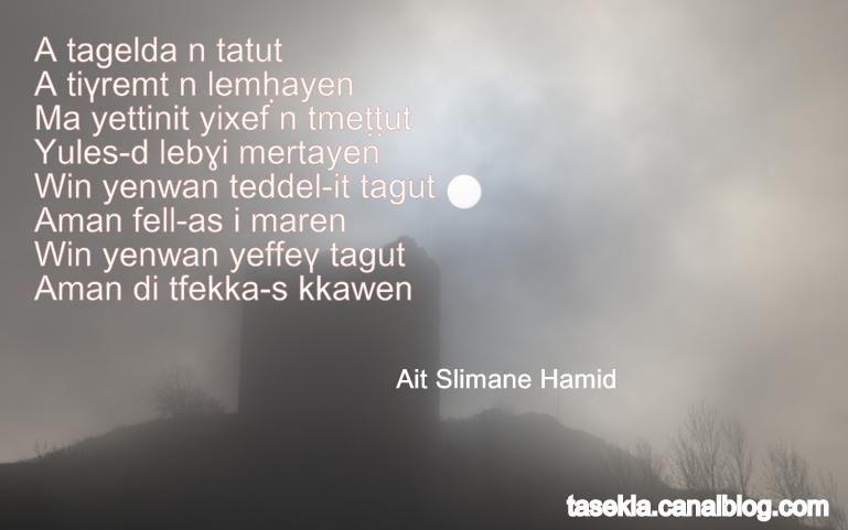 Asfedwec - asefru n Ait Slimane Hamid