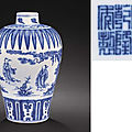 A very rare ming-style blue and whitemeiping, qianlong six-character sealmark and of the period (1736-1795)