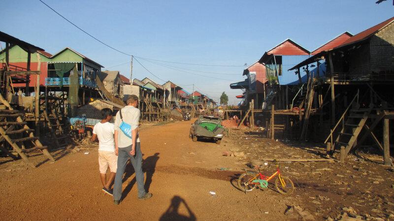 village 1