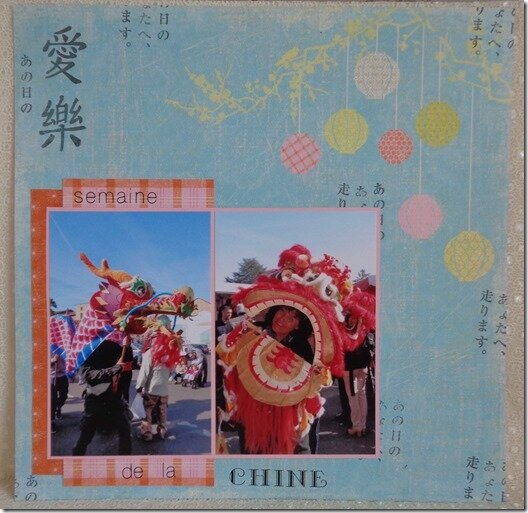 page-Chine