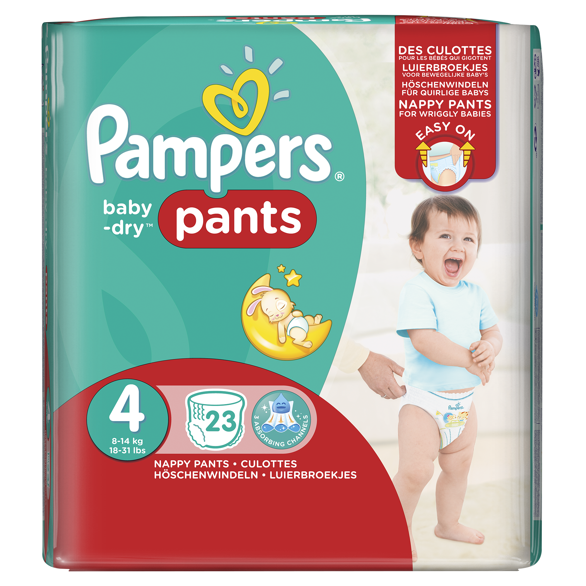 Les Nouvelles Couches Pampers Baby Dry Pants Moi Petite Maman