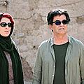 Trois visages: les belles femmes iraniennes de jafar panahi,