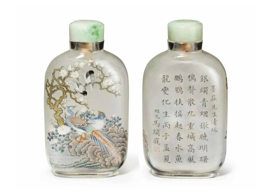 An inside-painted glass snuff bottle, signed Shaoxian, Ma Guoting, dated to the bingzi year (1936)